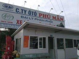 kimphan